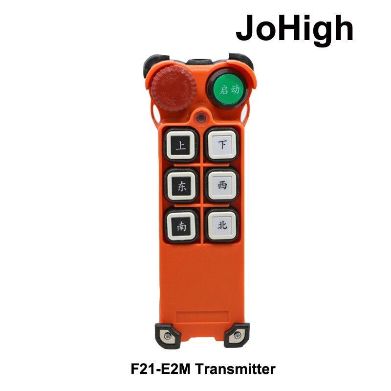JoHigh Quality Product TELECRANE F21-E2M Electric Hoist Crane 1 transmitter