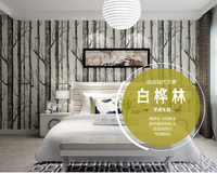Forest Wall Mural Birch Tree Pattern Woods Wallpaper Roll Modern Simple Wallpaper Design Black White Wall