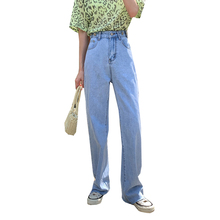 Loyalget Summer Light Blue Women Jeans Regulable Button High Waist Casual Loose Denim Full Length OL Wide Leg for Lady