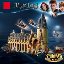 2019 Harry Magic Potter Hogwarts Great Hall Compatibility Legoing Harri Potter 75954 Building Blocks Bricks Toys Gift Christmas(China)