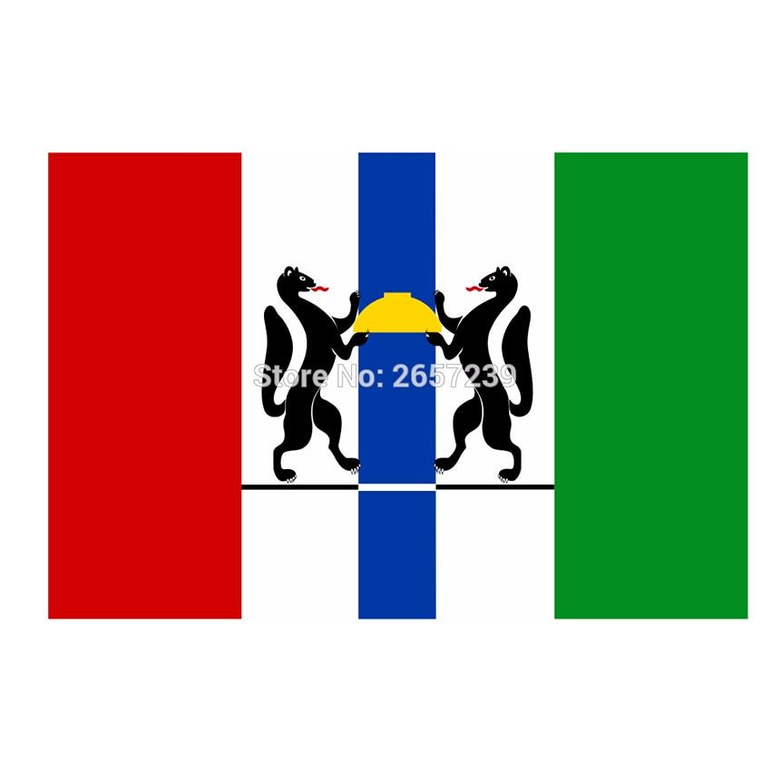 Новосибирская область флаг Государственный флаг России 150X90 см 100D Polyester3x5FT латунные втулки На Заказ Флаг, бесплатная доставка