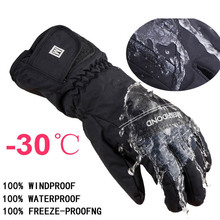 Kvalitní unisex lyžařské outdoorové rukavice – voděodolné, proti větru
