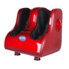 HFR-8811 Heating Electric Airbag Shiatsu Rolling Luxury Foot Leg Massager