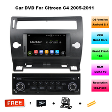 FOR CITROEN C4 Android 5.11 Car DVD player Quad Core HD 1024*600 WITH Radio RDS  WIFI BT gps car multimedia auto stereo