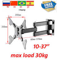 """LCD-123A Full Motion 10""""-37"""" extendable arm Panel Display TV Wall Mount Max.VESA 200*200mm Loading 20kgs Monitor Holder Support"""
