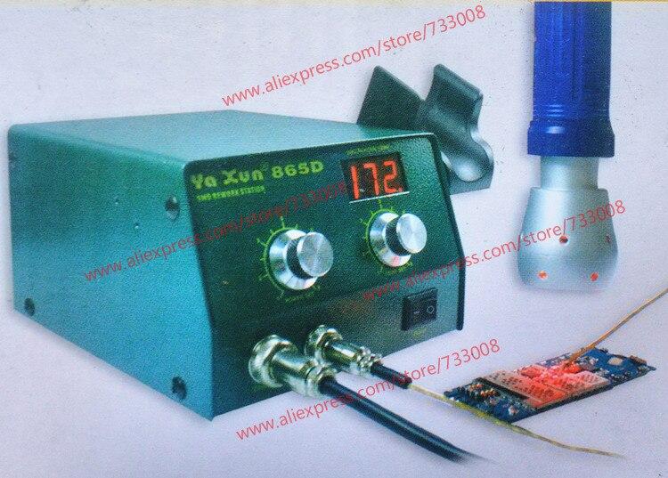 Лазерная сварка yaxun 865D BGA SMD