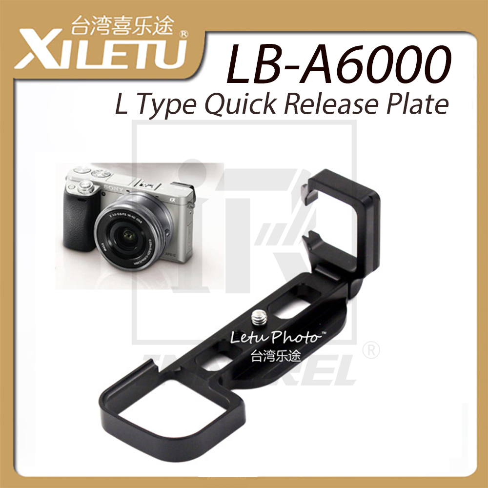 XILETU Arca Swiss LB-A6000 Professional Aluminum Alloy L Type Quick Release Plate Special for Sony A6000 Vertical Bracket