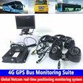 Беспроводная сеть дистанционного 4-канальный видеонаблюдения CSMV6 платформа мониторинга 4G GPS автобус мониторинга комплект трейлер/туристич...