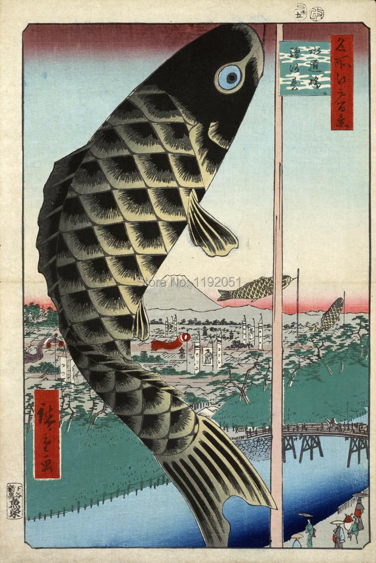 Online kopen wholesale japanse vis art uit china japanse vis art ...