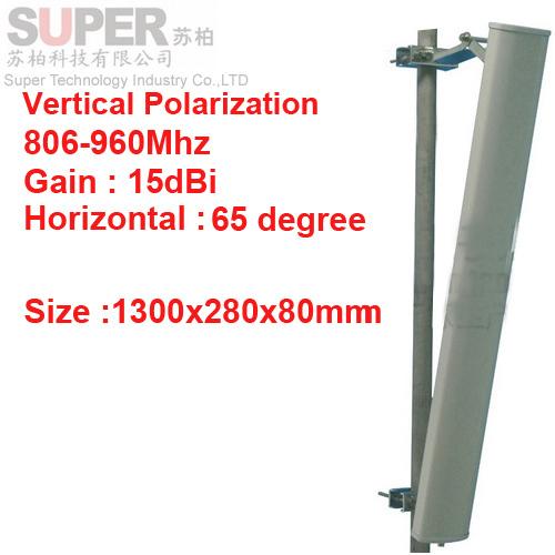 1.3 metro de largo 15 dbi polarización vertical 65 degree 806 - 960 Mhz antena GSM antena de estación Base CDMA antena GSM FDD antena LTE
