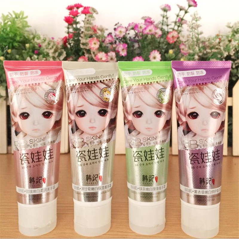HANKEY Rose Tea Lavender Chamomile Anti-Dryness Moisturizing Hydrating Hand Cream for Winter Hand Care Nourishing Skin Care 80g