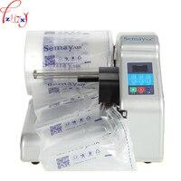 MA-400 air cushion mini car / bubble film coiling buffer filling machine Filling bag air film bubble machine 1pc
