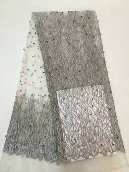 Latest French Lace 2019 African Embroidery Lace Trim High Quality Tulle Lace Fabric For Nigerian Beaded Lace Fabric JL908