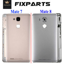 Gold HUAWEI Mate 7 Official Original Metal Case HUAWEI MATE 8 Back Battery Cover Housing Replacement Parts HUAWEI MATE 9 Cover huawei mate 8 32gb grey