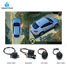 Smartour 3D HD Surround View Monitoring System 360 Degree Driving Bird View Panorama Car Cameras 4-CH DVR Recorder with G sensor цены