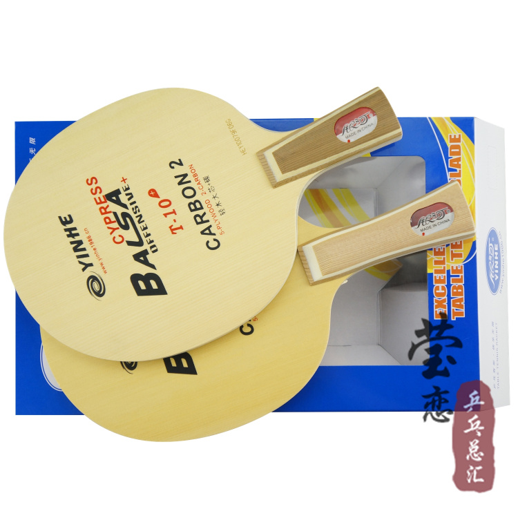 ФОТО Original Galaxy Yinhe T-10 table tennis blade very light fast attack with loop table tennis rackets ping pong paddles racquet