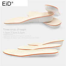 1 pair Height Increase Insole shoe sole EVA Men Women insole insert Adjustable Sports Shoes Pad shoe inserts shoes accessories