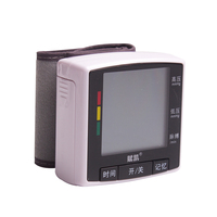 BP168W LCD Digital Wrist Type Automatic Blood Pressure Monitor Oscillographic Determination