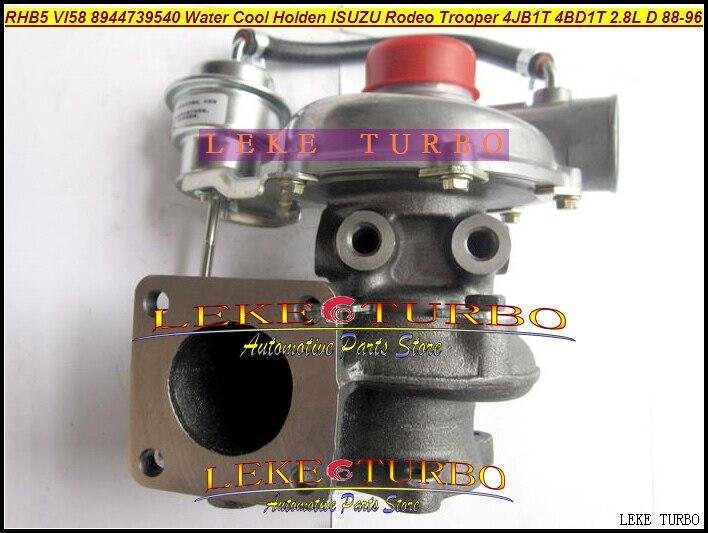 Water Cooled RHB5 VI58 8944739540 VB130096 Turbo Turbocharger For ISUZU For Holden Trooper PIAZZA 4JB1T 4BD1T 4JB1 4BD1 2.8L 88-  цены
