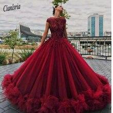Темно-красное бальное платье Бальные платья кружевное с аппликацией из бусин кепки рукава Сладкий 15 16 лет Формальные Выпускные вечерние платья