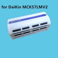 1 pcs HEPA Filter Core replacement for DaiKin MCK57LMV2 Air Purifier Parts