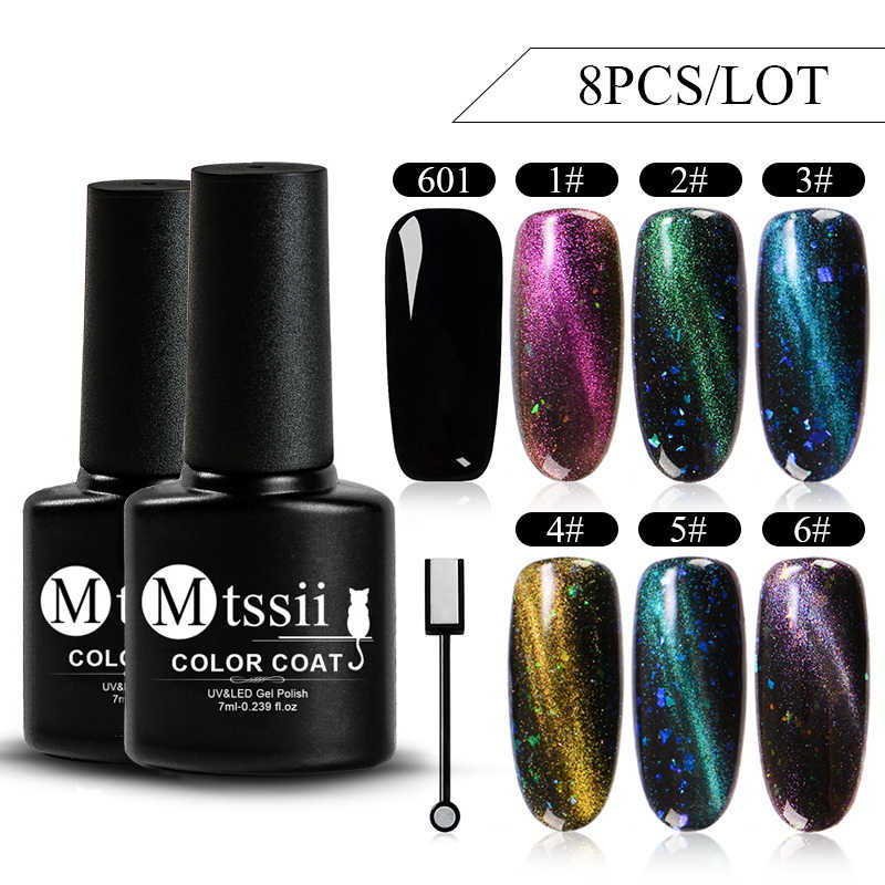 Mtssii 2 Pcs/lot Cat Eye Nail Gel Polish Set Holographic Kerlap-kerlip Kuku Gel UV LED Hybrid Nail Art Pernis Perlu hitam Base Coat