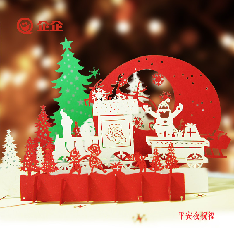 2017 new Christmas greetings creative Christmas tree sleigh stereo 3D card general business card the construction of taj mahal tourism 3d cubic life manual paper card card creative stereo