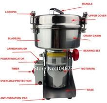 1000G Electric Herb Grain Grinder Flour Machine Powder Grinding Medical Clinic