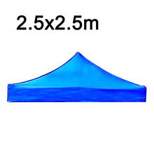 Yard Tent Cloth Garden Outdoor Gazebos Party Folding Waterproof Camping Shelter Cover 2.5*2.5m Practical Accessories(China)