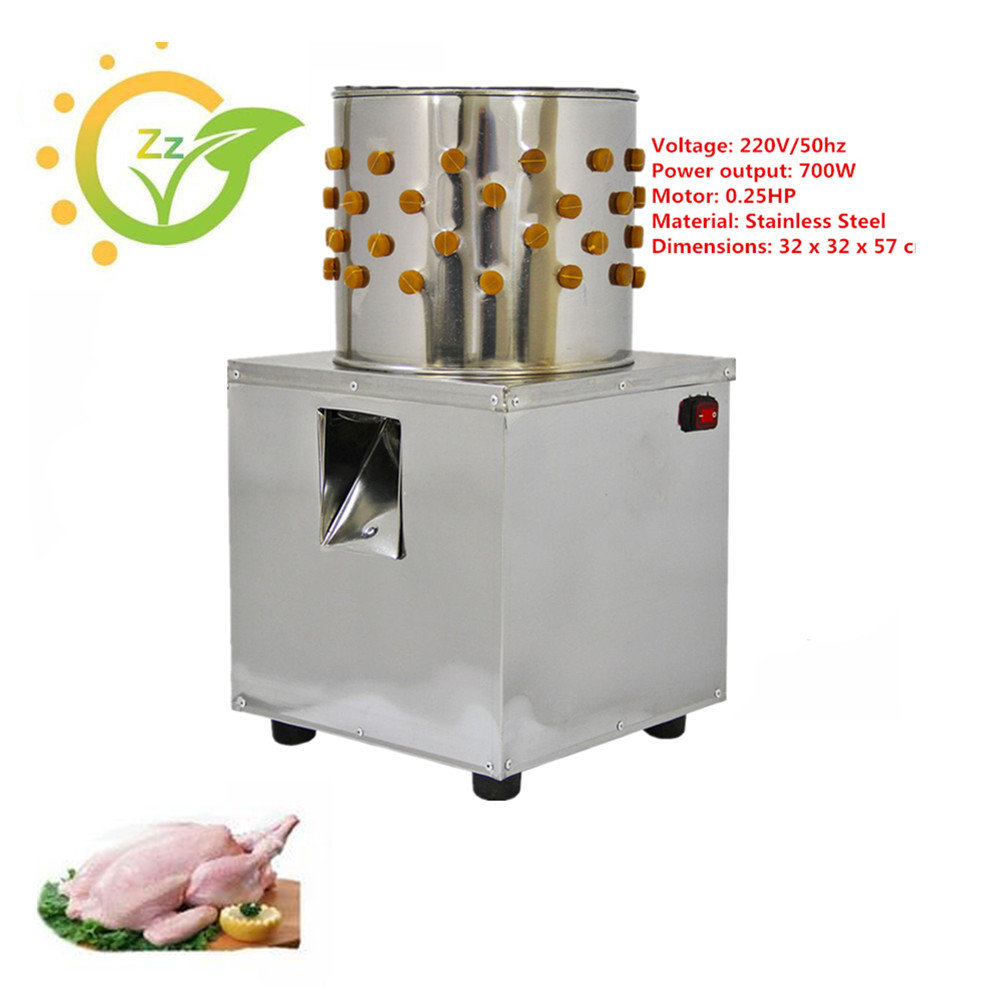 Mini Household Chicken Duck Bird Epilator Feather Plucking Machine Small Hair Removal Plucker Equipment Tool