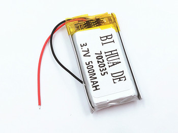 Rechargeable Polymer battery 500 mah 3.7 V 702035 smart home MP3 speakers Li-ion battery for dvr,GPS,mp3,mp4,power bank,speaker image