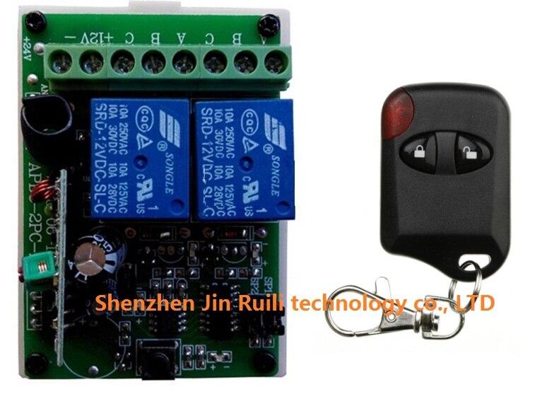 DC12V 2ch 4 патч лампы Беспроводной Дистанционное управление переключатель Системы 1 * приемник + 1 * кошачий глаз передатчики для Приспособления ...