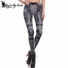 [You're My Secret] Machinery Leggings Women Armor Digital Pr