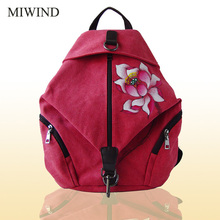 Miwind Для женщин рюкзак холст Рюкзаки softback Сумки Производитель сумка Винтаж цветочный Рюкзаки Meninas рюкзак WUB0016