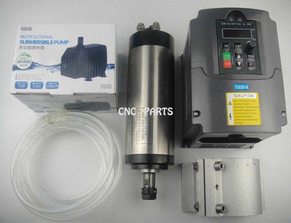 CNC milling spindle ER16 1.5KW water cooling spindle +water pump+spindle support + 1.5kw inverter цены