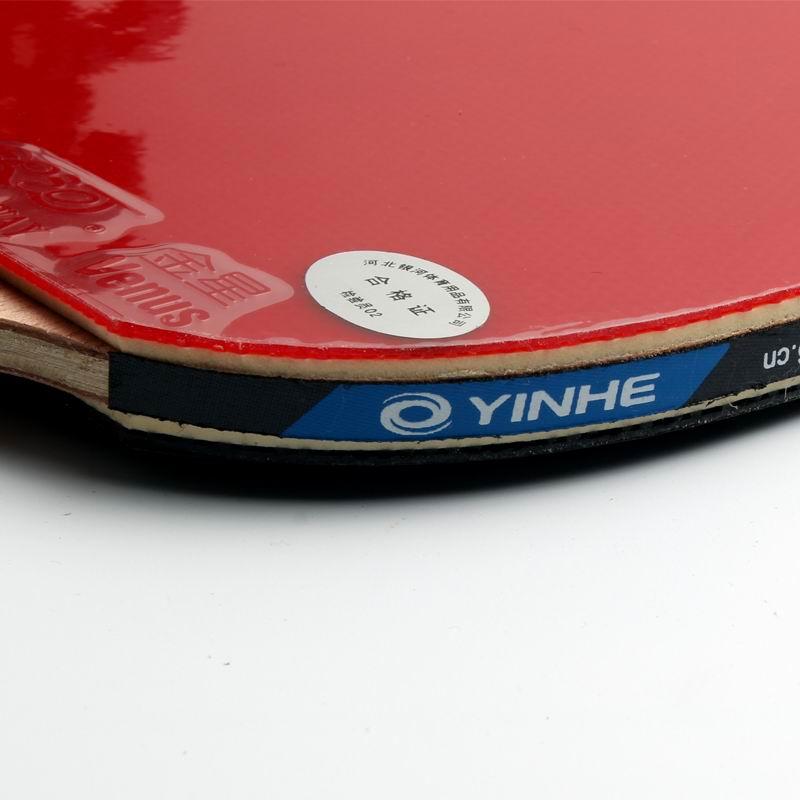 Original Galaxy yinhe 04b. Mesa de raquetas de tenis de mesa con - Raquetas de deportes - foto 6