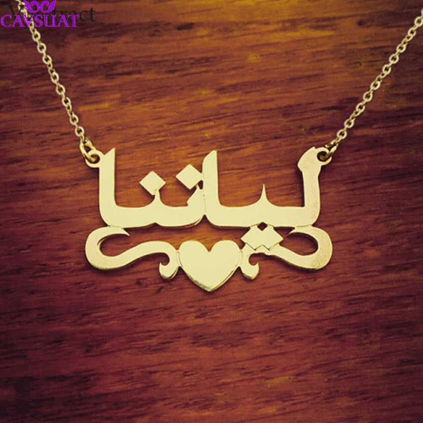 Spersonalizowane arabski nazwa naszyjnik z serca różowe złoto kolor niestandardowy perski (Farsi) podpis tabliczka znamionowa wisiorek kobiety mężczyźni islamska biżuteria