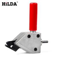 HILDA Metal Cutting Sheet Nibbler Cutter Tool Drill Attachment Cutting Tool Nibbler Sheet Metal Cutter Power Tool Accessories