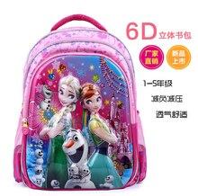 2016 New ladies cartoon 5D snow queen schoolbag Kids Princess Elsa Anna Waterproof Printing School Bags dropshipping