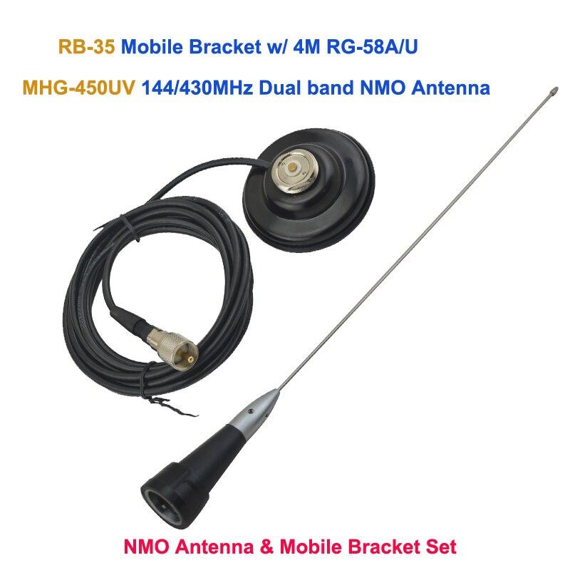 Nagoya NMO antenne double bande 144/430 MHZ NMO antenne mobile MHG-450UV et NMO support Mobile RB-35 NMO ensemble de montage magnétique
