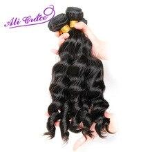 Tissage cheveux naturels péruviens ALI GRACE Hair, cheveux humains Remy amples, couleur naturelle, 10 28 pouces, offre de 3 lots, livraison gratuite