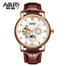 NARY Brand Luxury Sport Watch Mens Automatic Skeleton Mechanical Wristwatches Fashion Casual leather wrist Relogio Masculino