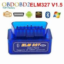 100% Аппаратные средства V1.5 супер мини ELM327 SW V2.1 Multi-langugae 12 видов ELM 327 Bluetooth OBDII может-bus Для Android Крутящий момент/pc
