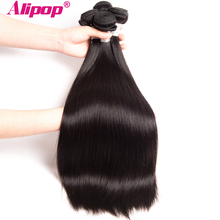 [ALIPOP] Straight Hair Brazilian Virgin Hair Weave Bundles Human Hair Bundles 10″-28″ Nature Black Color Hair Extension 1 Bundle