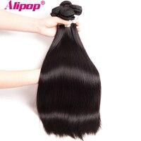[ALIPOP] Straight Hair Brazilian Virgin Hair Weave Bundles Human Hair Bundles 12 26 Nature Black Color Hair Extension 1 Bundle