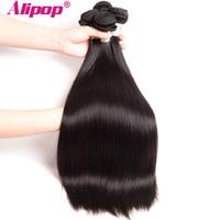 ALIPOP Straight Hair Brazilian Virgin Hair Weave Bundles 100 Remy Human Hair Bundles 10 28