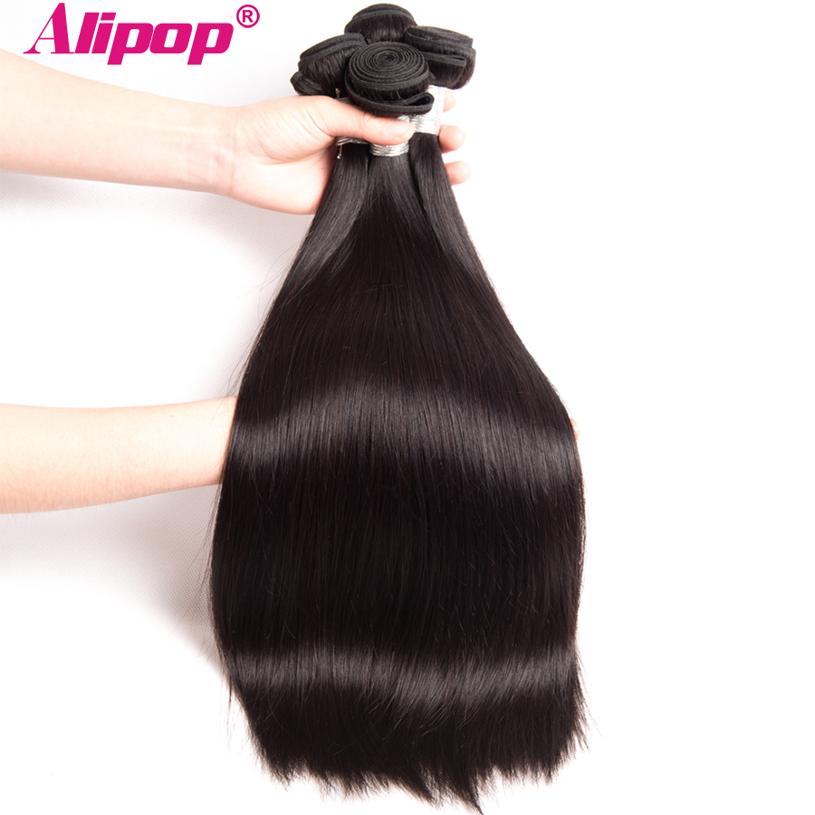 <font><b>10A</b></font> <font><b>Grade</b></font> Straight <font><b>Hair</b></font> Brazilian Virgin <font><b>Hair</b></font> Weave Bundles Human <font><b>Hair</b></font> Bundles 12