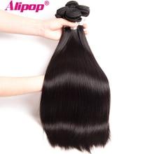 שיער 12 שיער שיער