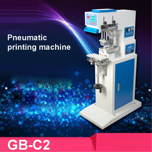 GB C2 220V No. 2 pneumatic oil pan color printing machine Printing area 50*55MM printing machine|Power Tool Sets| |  -