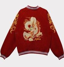 Otoño 2016 nueva punk dragón bordado chaqueta de bombardero chaqueta del uniforme del béisbol femenino suelta bf viento